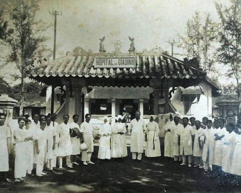 Hôpital de Gia Dinh 1930
