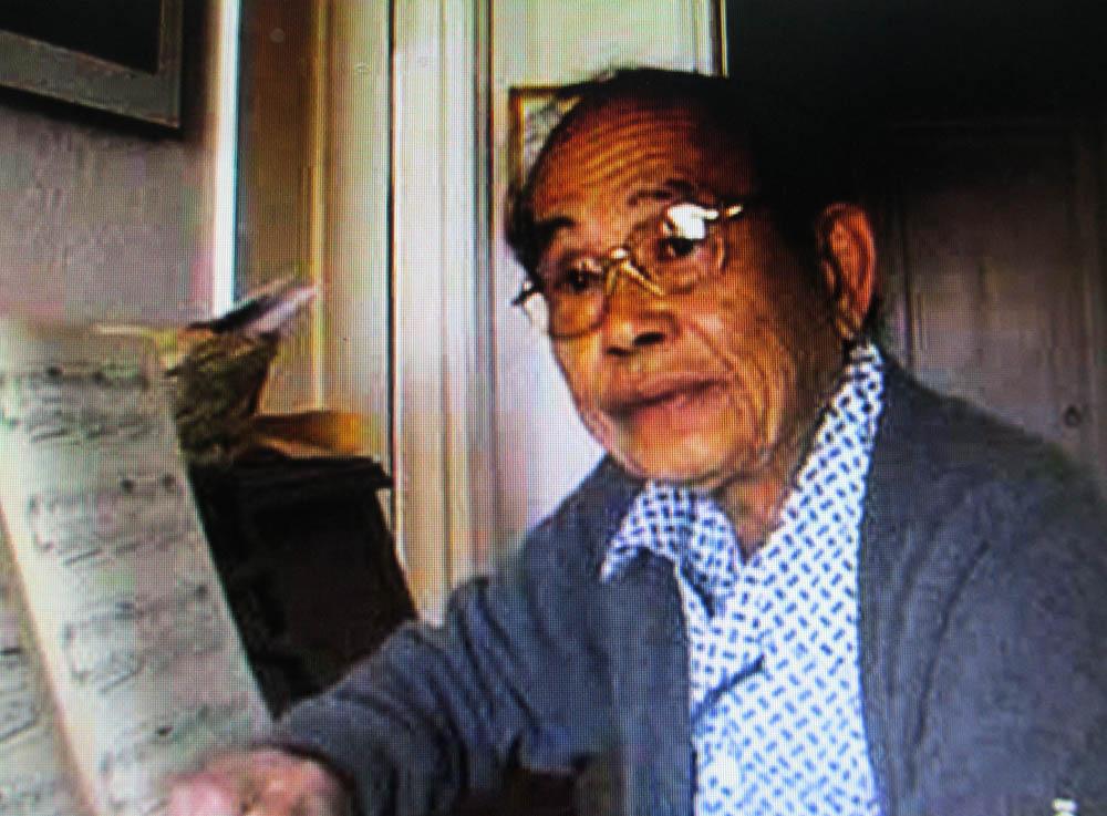 Lê Trọng Nguyễn