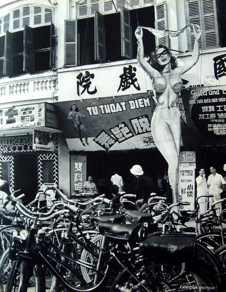 Một điểm chiếu phim thoát y ở Chợ Lớn (1955)