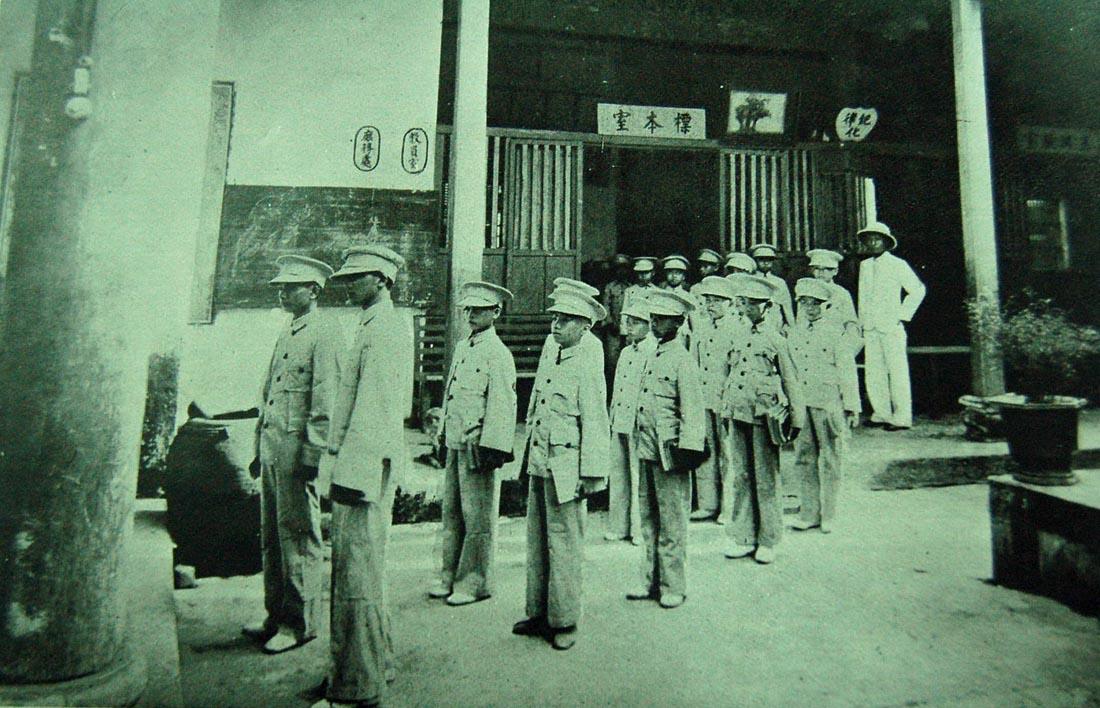 Nền giáo dục ở Tonkin - Trường dậy tiếng Trung Hoa
