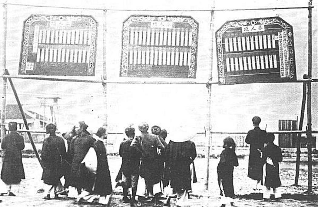Bảng vàng khắc tên những người trúng tuyển tại trường thi Nam Định 1897