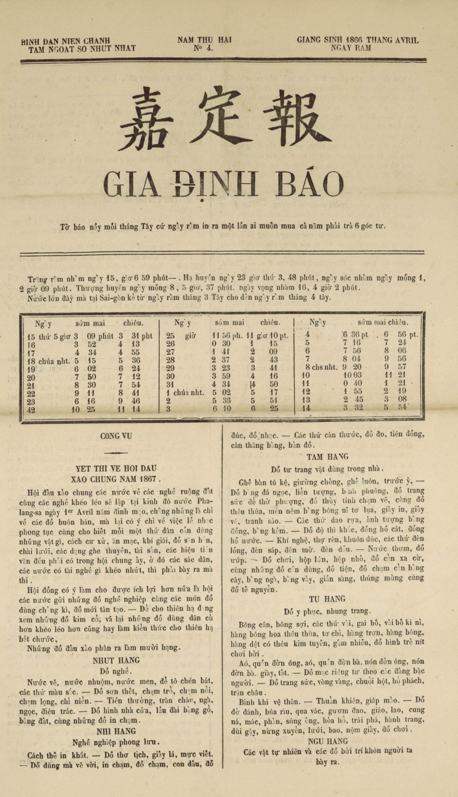 Gia Định Báo – Số 4 năm thứ hai (tháng tư 1866)