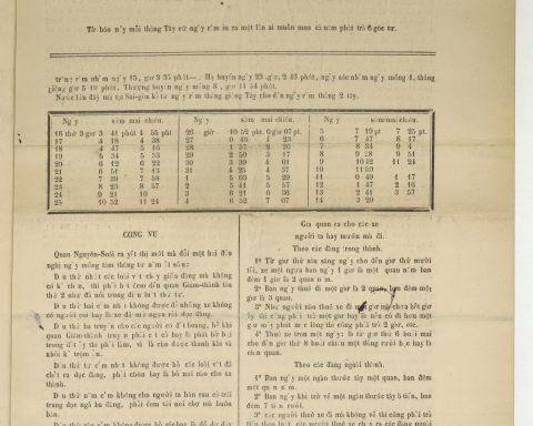 Gia Định Báo Số 2 - Tháng 2 1866