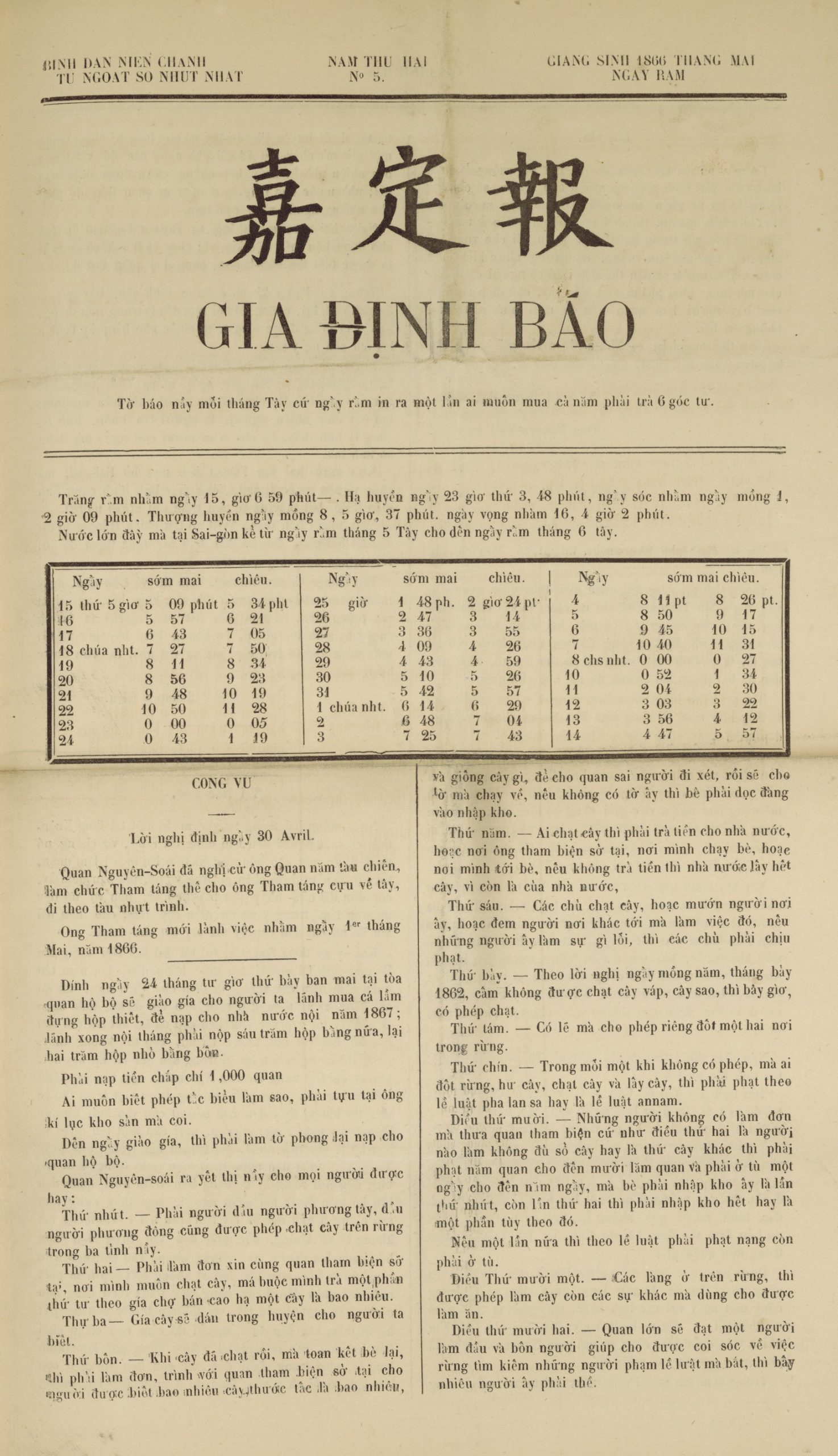 Gia Định Báo – Số 5 năm thứ hai (tháng năm 1866)